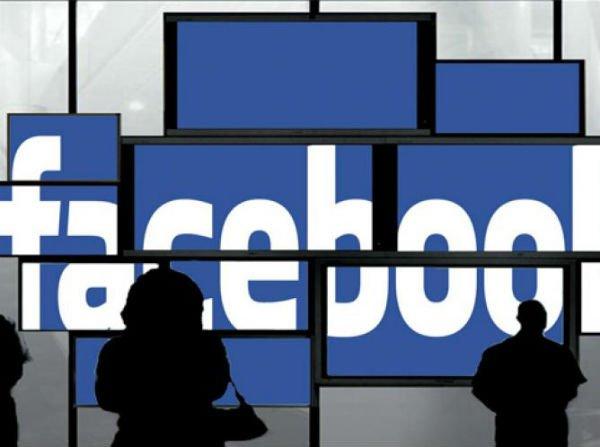 6 curiosidades de Facebook que no todos saben